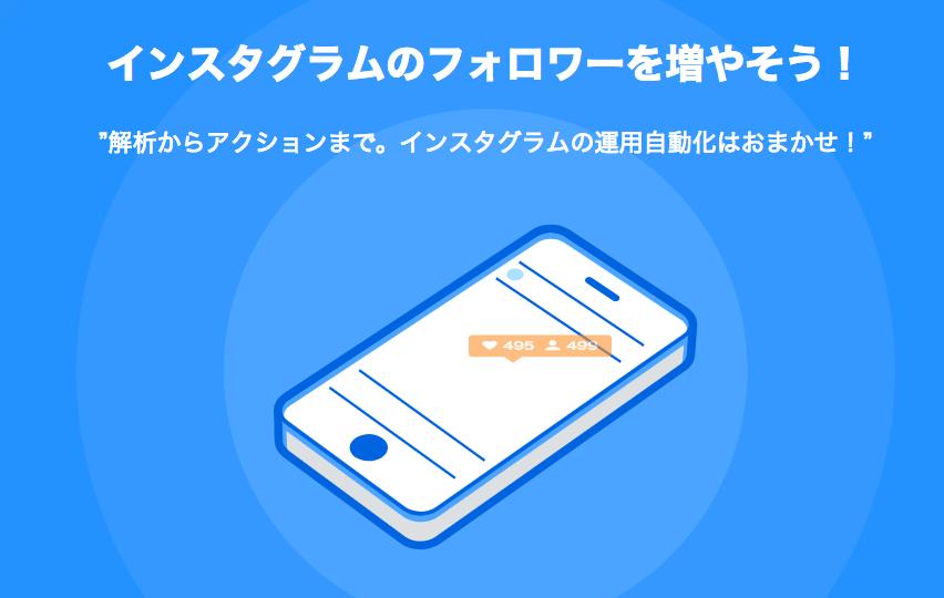 f:id:yuhei0906:20180919103653p:plain