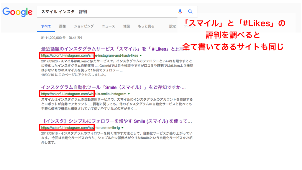 f:id:yuhei0906:20180919104732p:plain