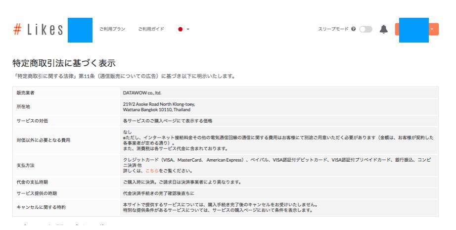 f:id:yuhei0906:20180919105826p:plain