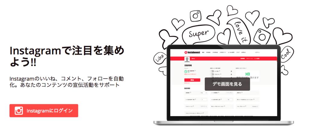f:id:yuhei0906:20180919112611p:plain