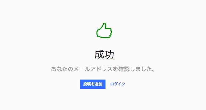 f:id:yuhei0906:20180919122236p:plain
