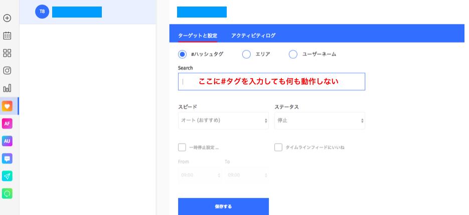 f:id:yuhei0906:20180919123039p:plain