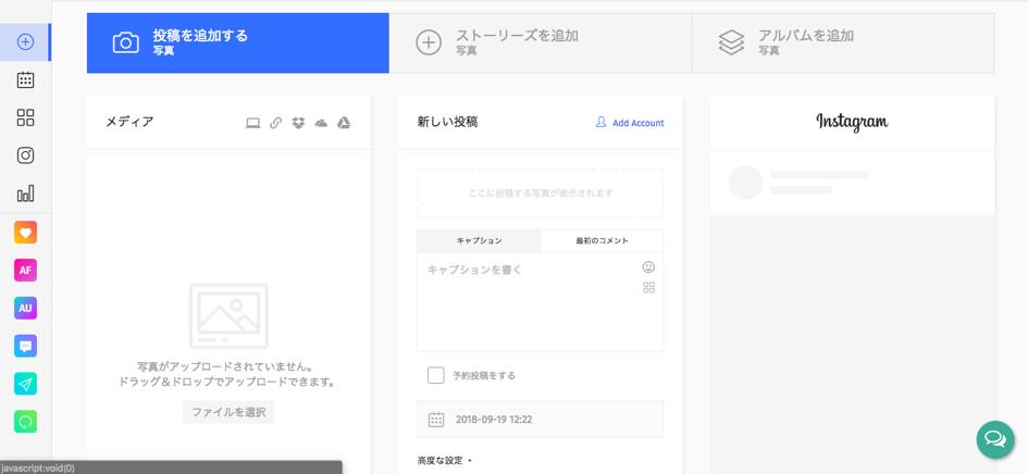 f:id:yuhei0906:20180919123041p:plain