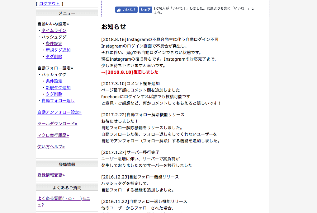 f:id:yuhei0906:20180919200843p:plain