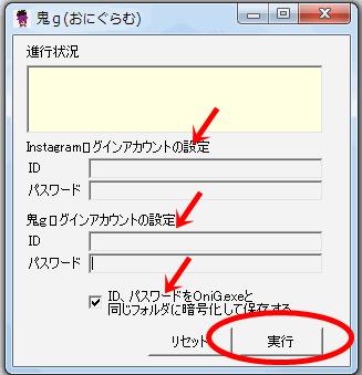 f:id:yuhei0906:20180919201102p:plain