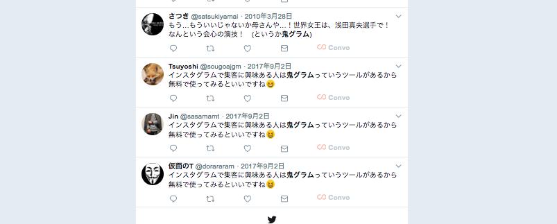 f:id:yuhei0906:20180919202000p:plain