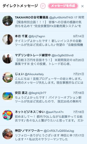 f:id:yuhei0906:20180920150329p:plain