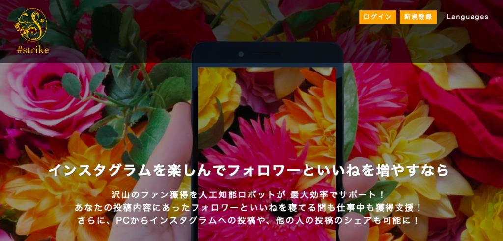f:id:yuhei0906:20180920161316p:plain