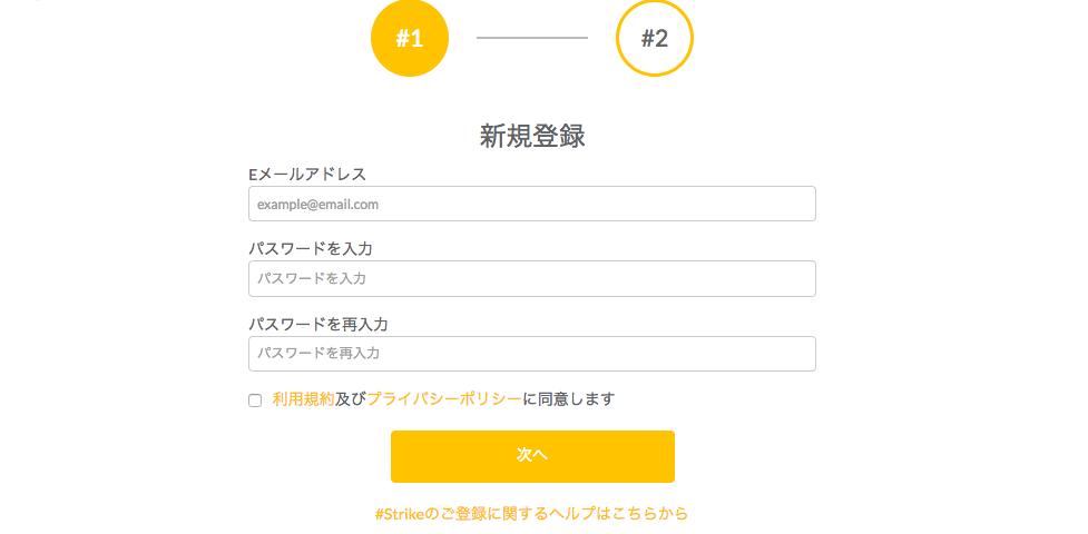 f:id:yuhei0906:20180920162322p:plain