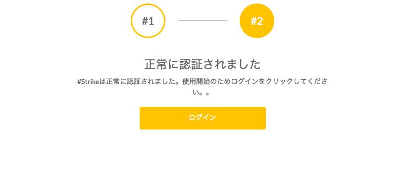 f:id:yuhei0906:20180920162410p:plain