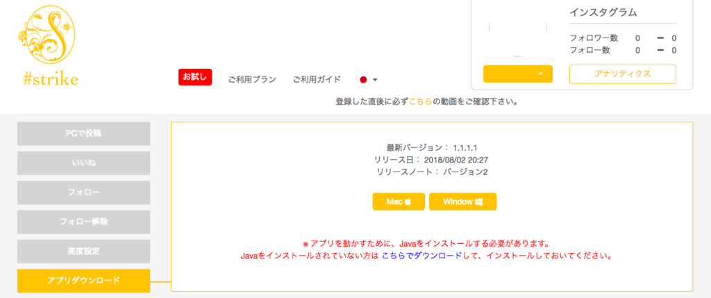 f:id:yuhei0906:20180920162443p:plain
