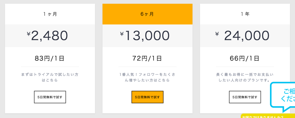 f:id:yuhei0906:20180920163812p:plain