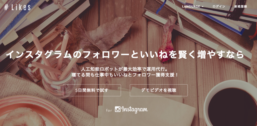 f:id:yuhei0906:20180922173338p:plain