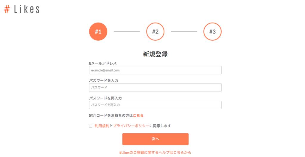 f:id:yuhei0906:20180922173443p:plain