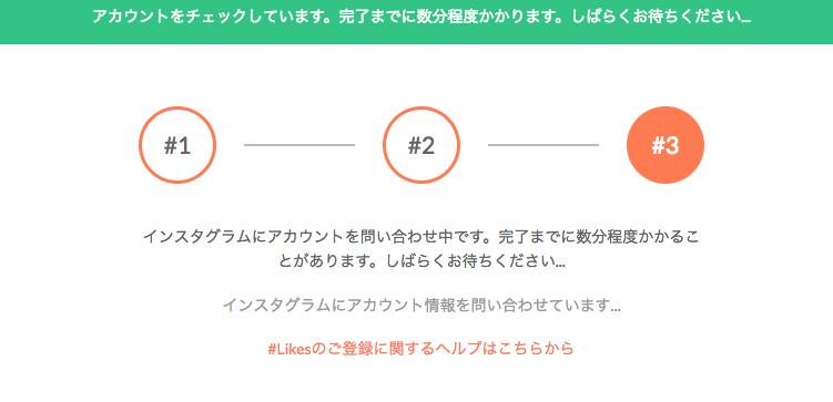 f:id:yuhei0906:20180922173804p:plain