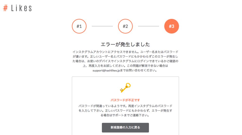 f:id:yuhei0906:20180922173858p:plain
