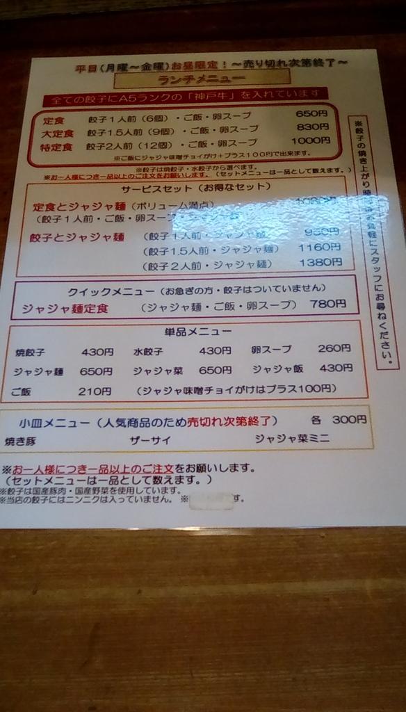 f:id:yuhei0906:20181012193602j:plain