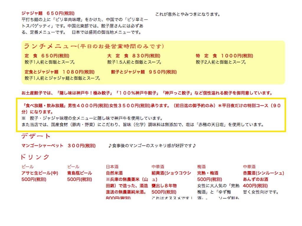 f:id:yuhei0906:20181012201150p:plain