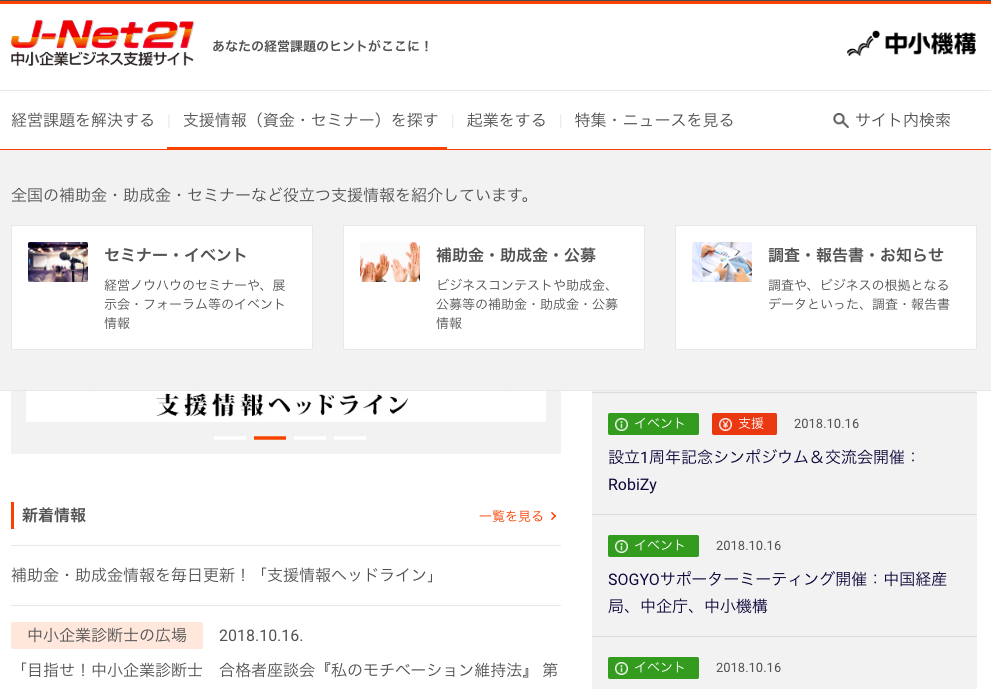 f:id:yuhei0906:20181016191254p:plain
