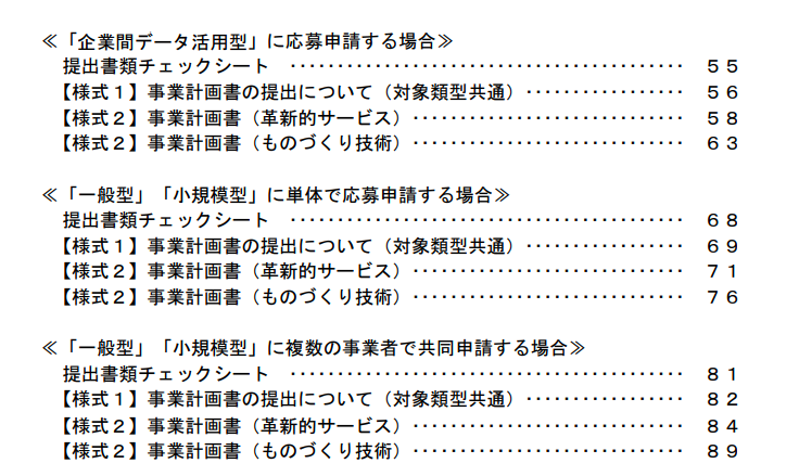 f:id:yuhei0906:20181017124149p:plain