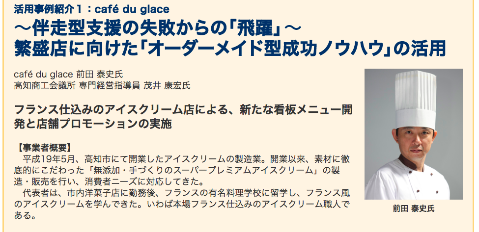 f:id:yuhei0906:20181017134349p:plain
