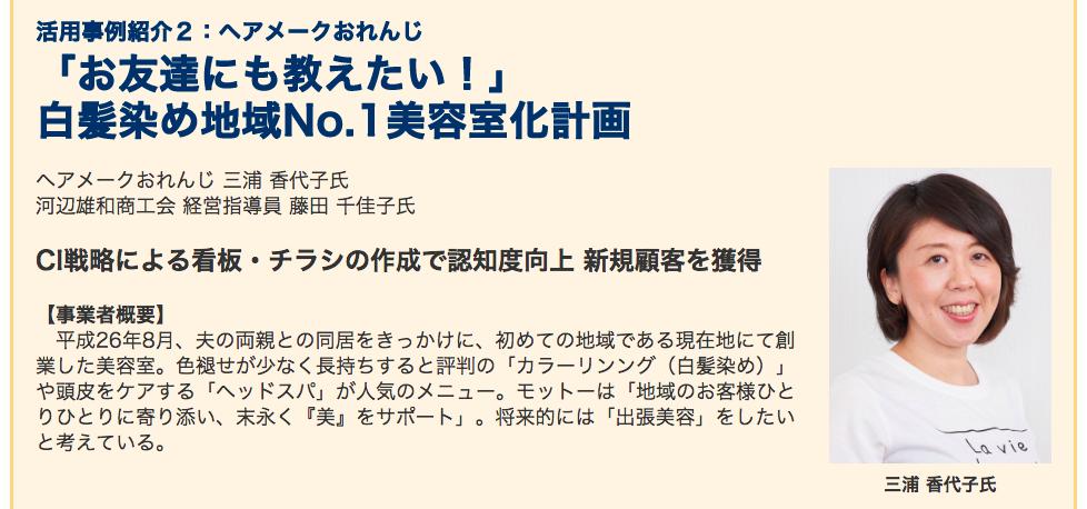 f:id:yuhei0906:20181017134408p:plain