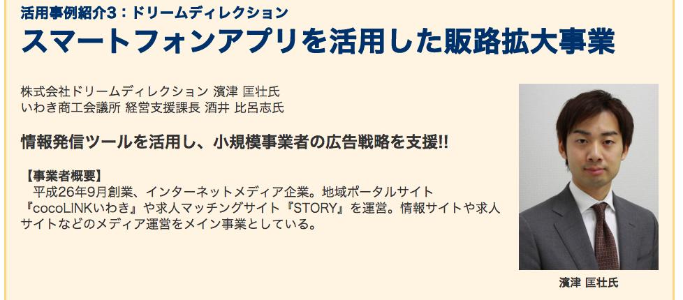 f:id:yuhei0906:20181017134417p:plain