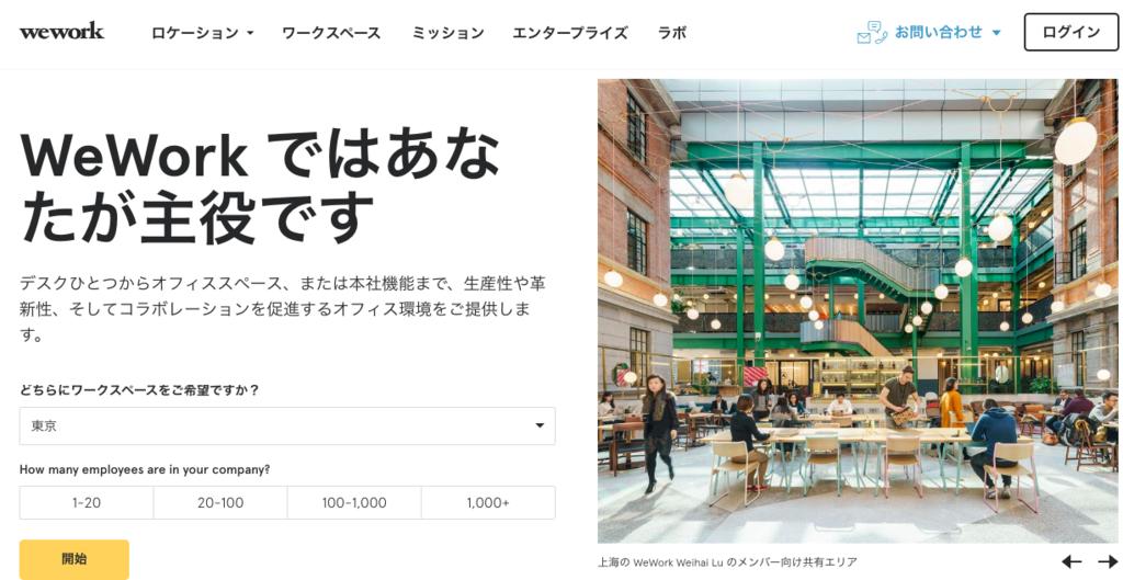 f:id:yuhei0906:20181017191307p:plain