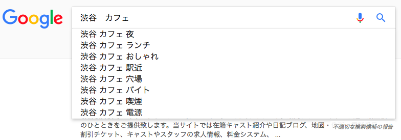 f:id:yuhei0906:20181101004338p:plain
