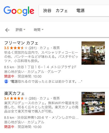 f:id:yuhei0906:20181101004801p:plain
