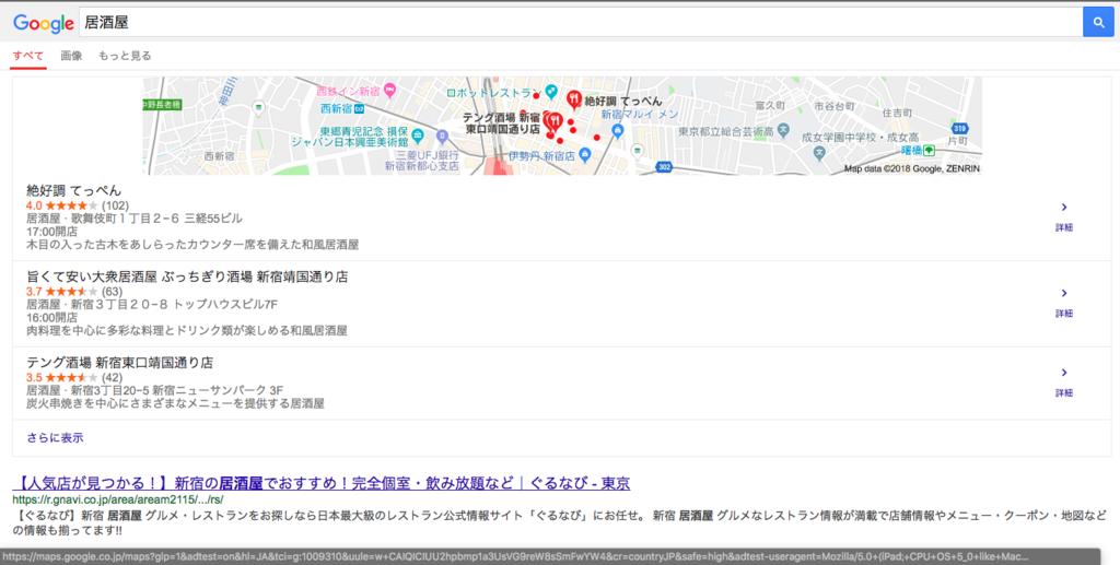 f:id:yuhei0906:20181101105452p:plain