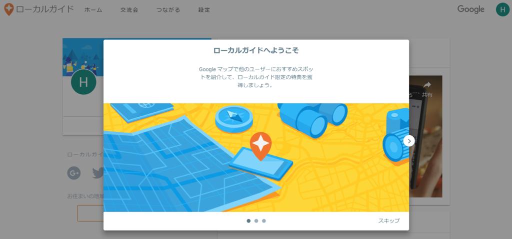 f:id:yuhei0906:20181215005404p:plain