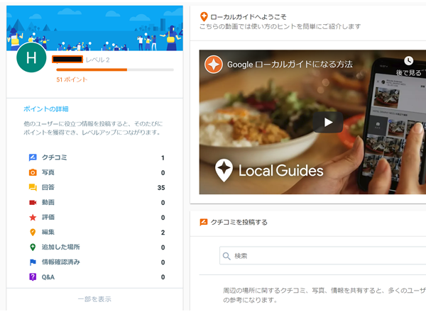 f:id:yuhei0906:20181215011228p:plain