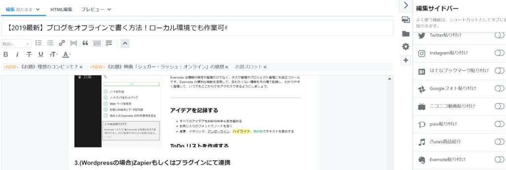f:id:yuhei0906:20181228040527p:plain