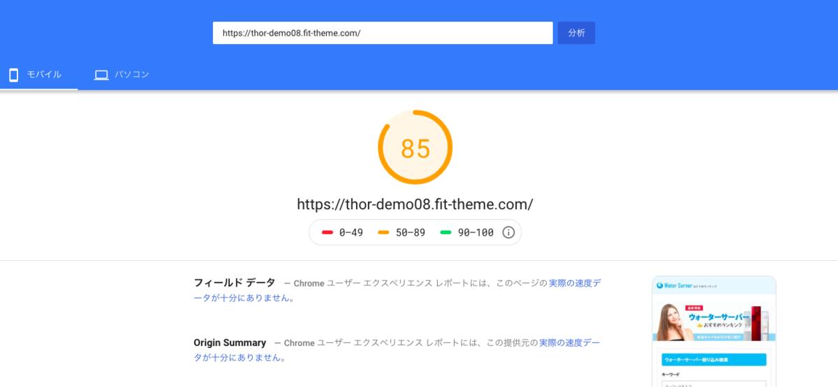 f:id:yuhei0906:20190604223942p:plain