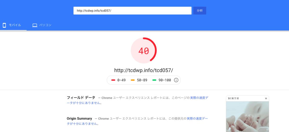 f:id:yuhei0906:20190604224106p:plain