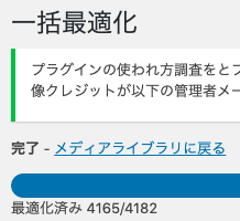 f:id:yuhei0906:20190604224735p:plain