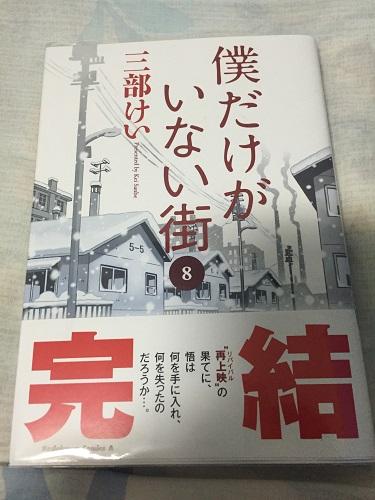 f:id:yuhei2261:20160503180700j:plain