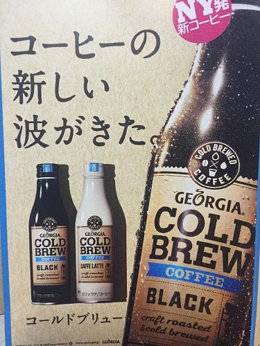 f:id:yuhei2261:20160520221452j:plain