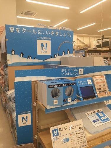 f:id:yuhei2261:20160527214740j:plain