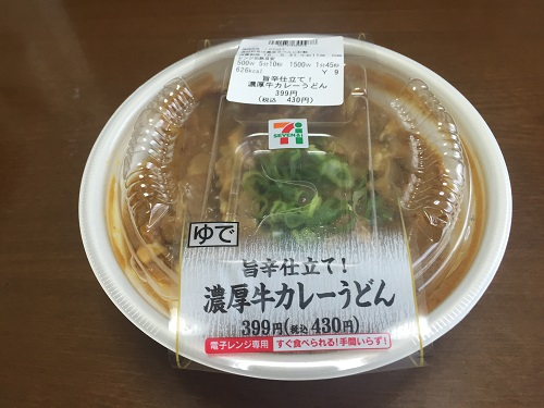 f:id:yuhei2261:20160531152006j:plain