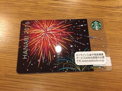 f:id:yuhei2261:20160602135037j:plain