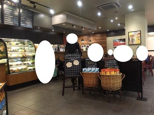 f:id:yuhei2261:20160602135757j:plain