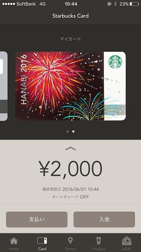 f:id:yuhei2261:20160602140731p:plain
