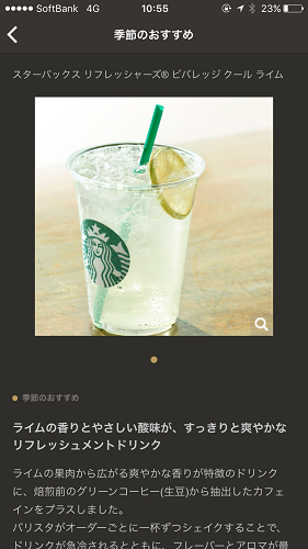 f:id:yuhei2261:20160602164038p:plain