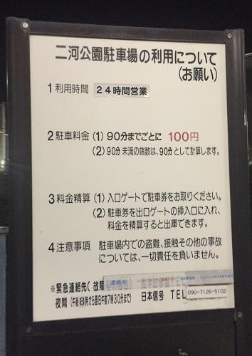 f:id:yuhei2261:20160603001731j:plain