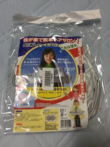 f:id:yuhei2261:20160607202827j:plain