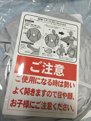 f:id:yuhei2261:20160607203650j:plain