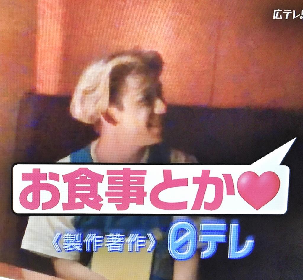 f:id:yuhei2261:20160619164653j:plain