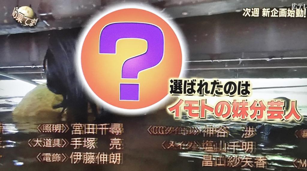 f:id:yuhei2261:20160619210849j:plain